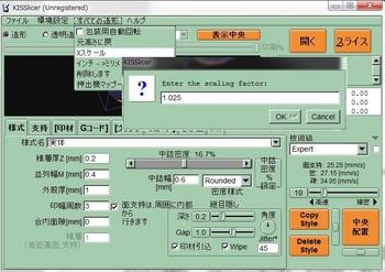 WSN001575.JPG